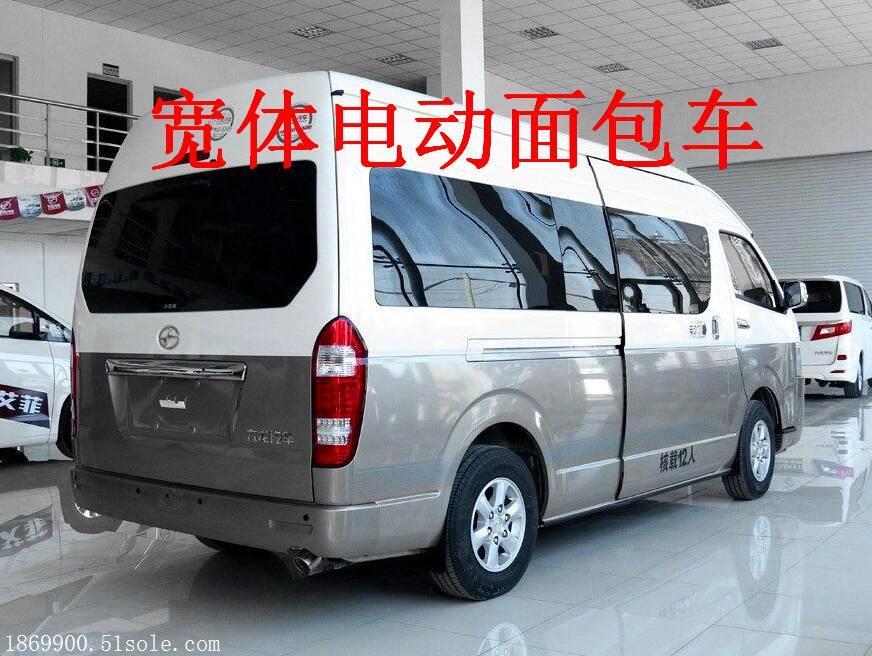 选购新能源汽车  省钱使用大优惠 面包车 轿车