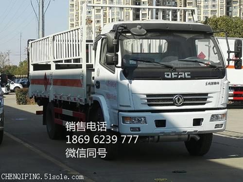 气瓶车厂家/重庆哪里可以买到气瓶e8国际娱乐app