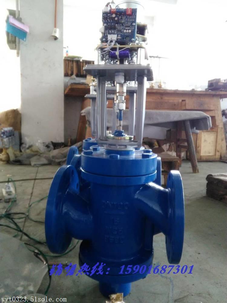 EDRV-16 动态平衡电动调节阀 电动二通阀 上海沪工阀门