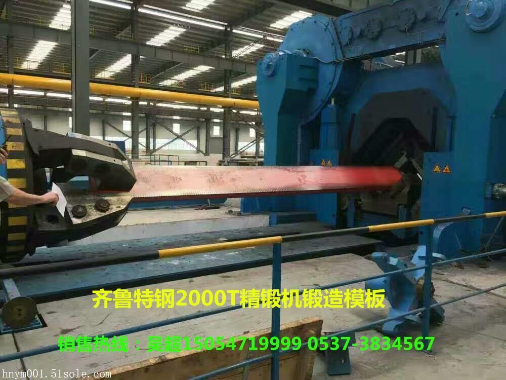 齐鲁特钢 GCr15SiMn锻造圆钢厂家直销