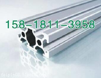 广州天河不锈钢边角料回收价格哪家高