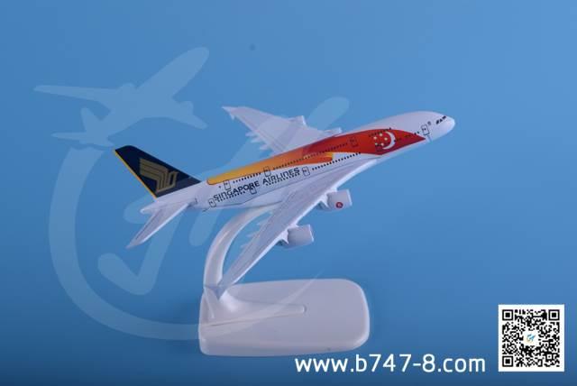 飞机模型空客A380 新加波航空彩绘机 金属飞机模型