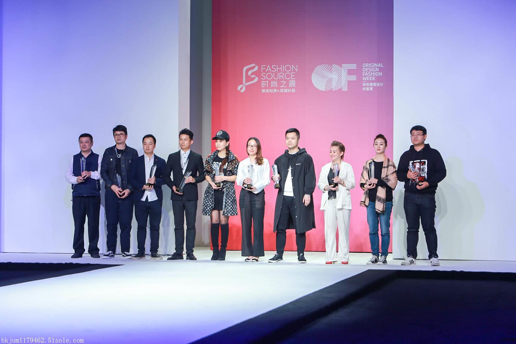 2018年第五届深圳原创设计时装周