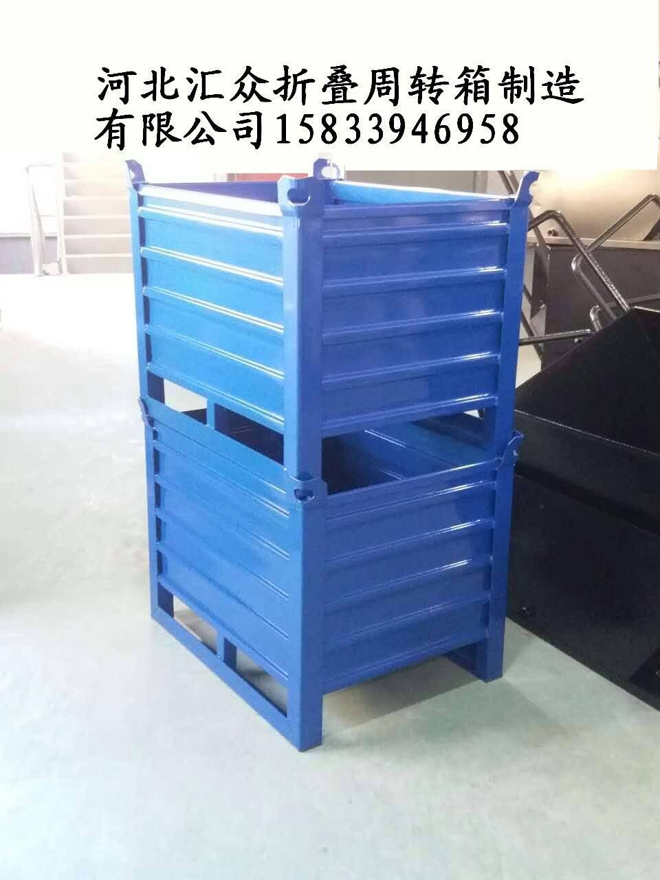 钢托盘 金属托盘、金属折叠包装箱仓储笼,折叠式仓储笼,蝴蝶笼,