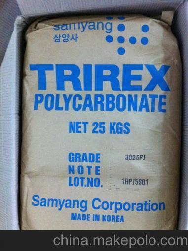 韩国三养优质工程塑料PC粉料