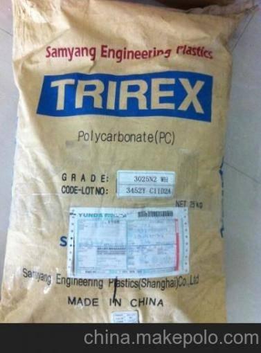 韩国三养优质工程塑料改性PC树脂