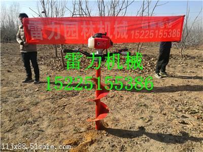 便携式挖坑机轻便操作种树钻孔使用率高