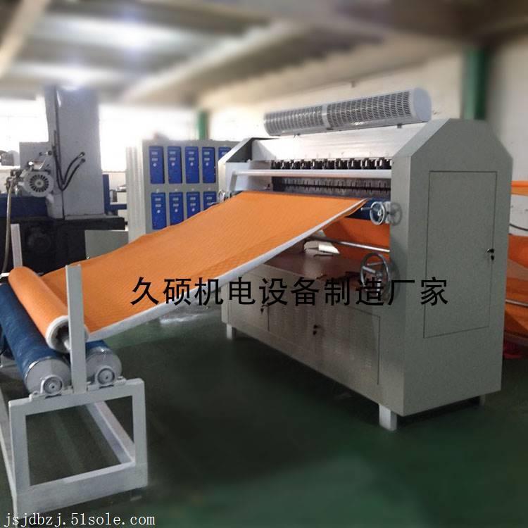 超声波夹棉面料复合压花机 超声波裥棉机 超声波压花机可定制非标
