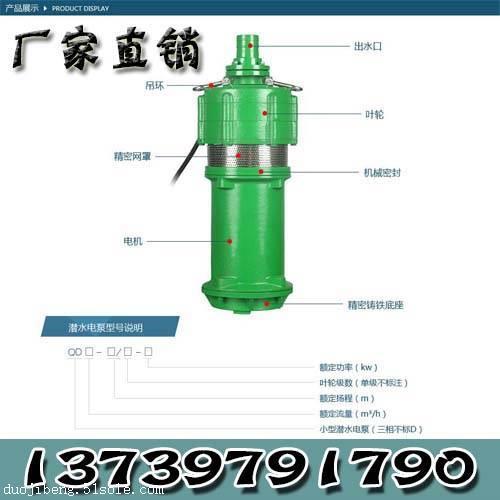 油浸潜水泵厂家哪有卖油浸潜水泵的生产厂家