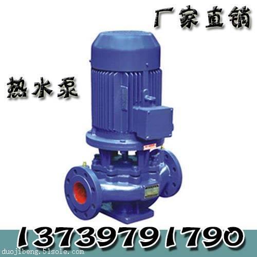 热水循环泵irg价格热水循环泵irg怎么卖热水循环泵irg多少钱