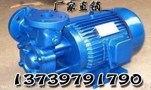 w型单级漩涡泵厂家|哪有卖w型单级漩涡泵的生产厂家