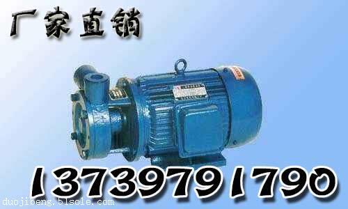 wb漩涡泵厂家|哪有卖wb漩涡泵的生产厂家