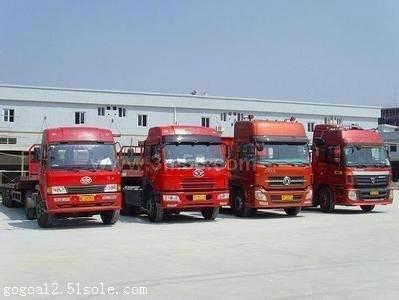 上海到深圳物流公司专线  上海到深圳物流需要多久