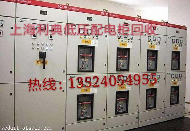 上海配电柜回收上海干式变压器回收公司