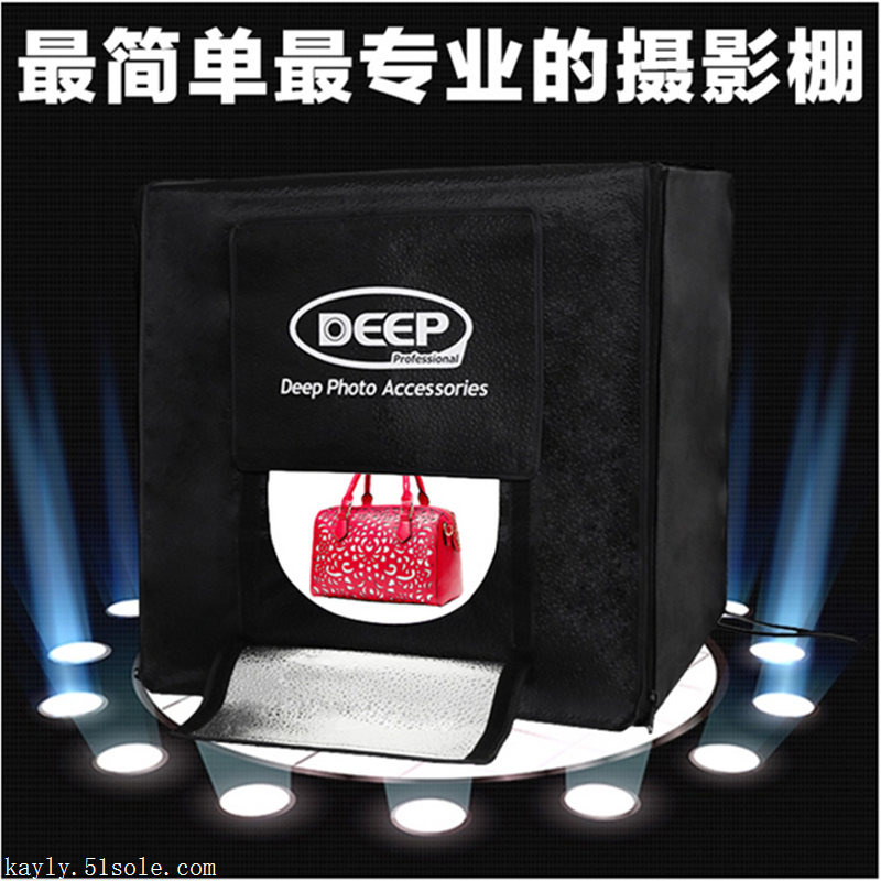 包邮DEEP新一代40 LED专业摄影箱 摄影棚柔光箱套装淘宝拍照道具