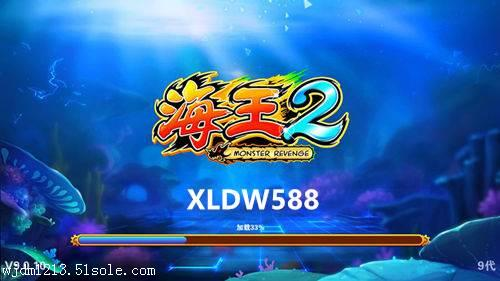 捕鱼游戏星力下载XLDW588
