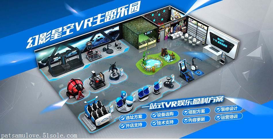 9dvr虚拟现实游戏一体机设备vr安全教育体验馆
