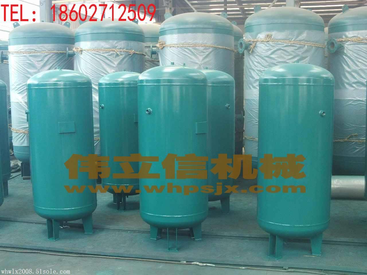 黄冈喷砂专用储气罐空压机配套储气罐 浠水储气罐