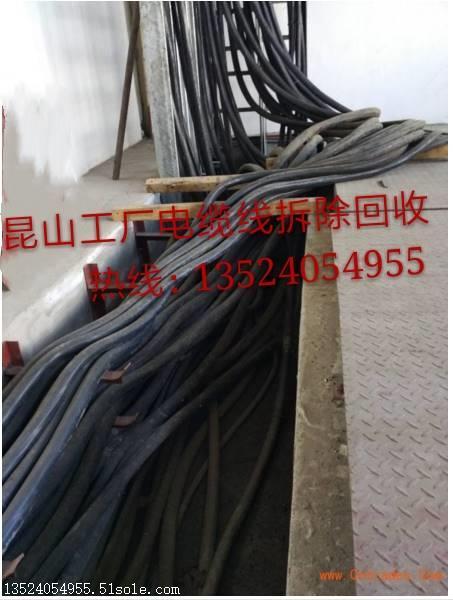 镇江电缆线回收扬州电力低压电缆线回收公司