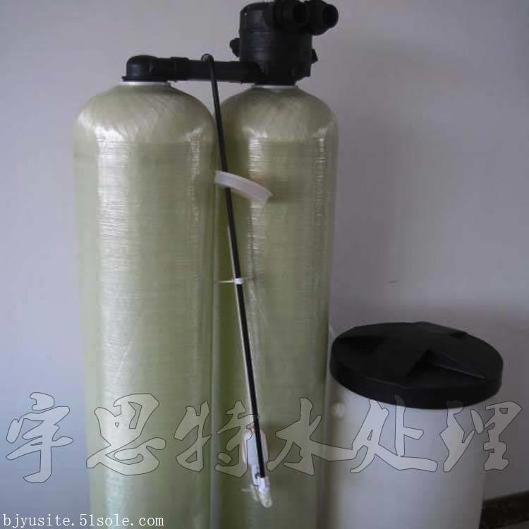 山西煤矿井下防爆软化水设备 无电源自动软化水设备价格