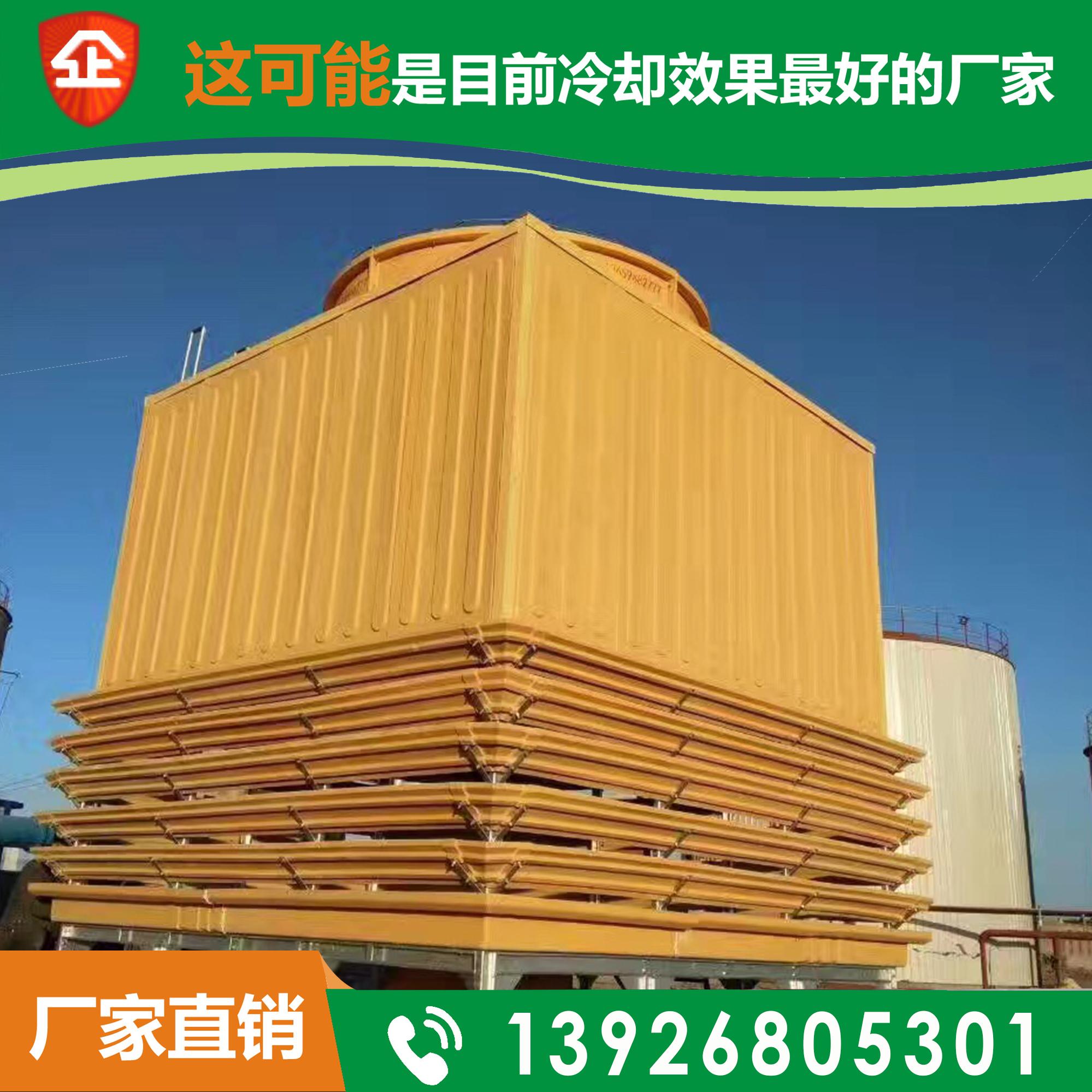 中温型冷却塔玻璃钢冷却塔厂家