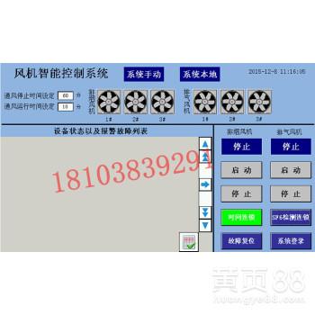 集中控制裝置,智能遠程控制,集中遠程控制