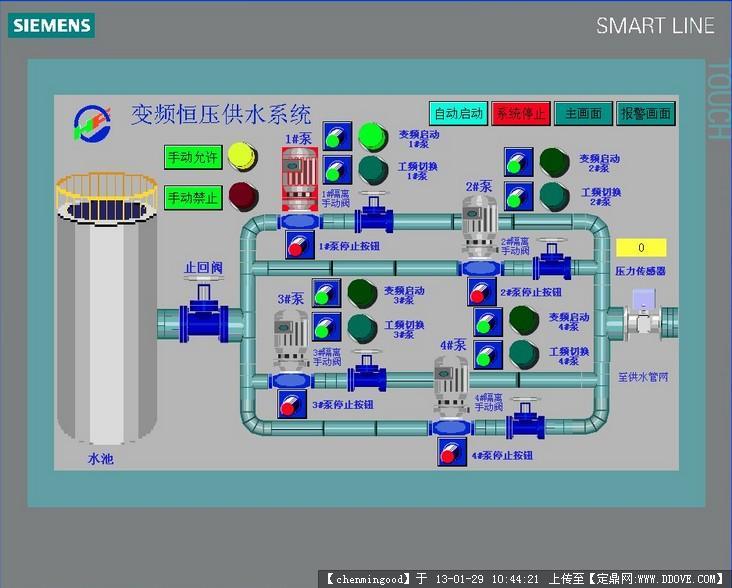 承接PLC、變頻器、觸摸屏、電氣控制柜等