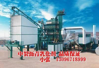 贵州地区哪可以买到沥青乳化剂 贵阳乳化剂厂家 公司
