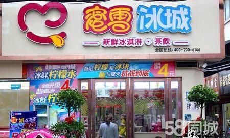 汉中奶茶店加盟排行,汉台区开奶茶加盟店哪个品牌好