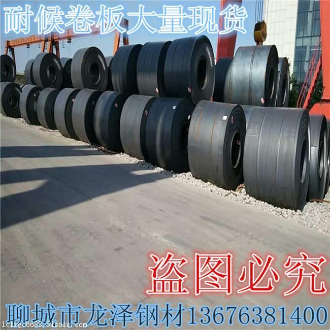 乐山耐候钢厂家价格