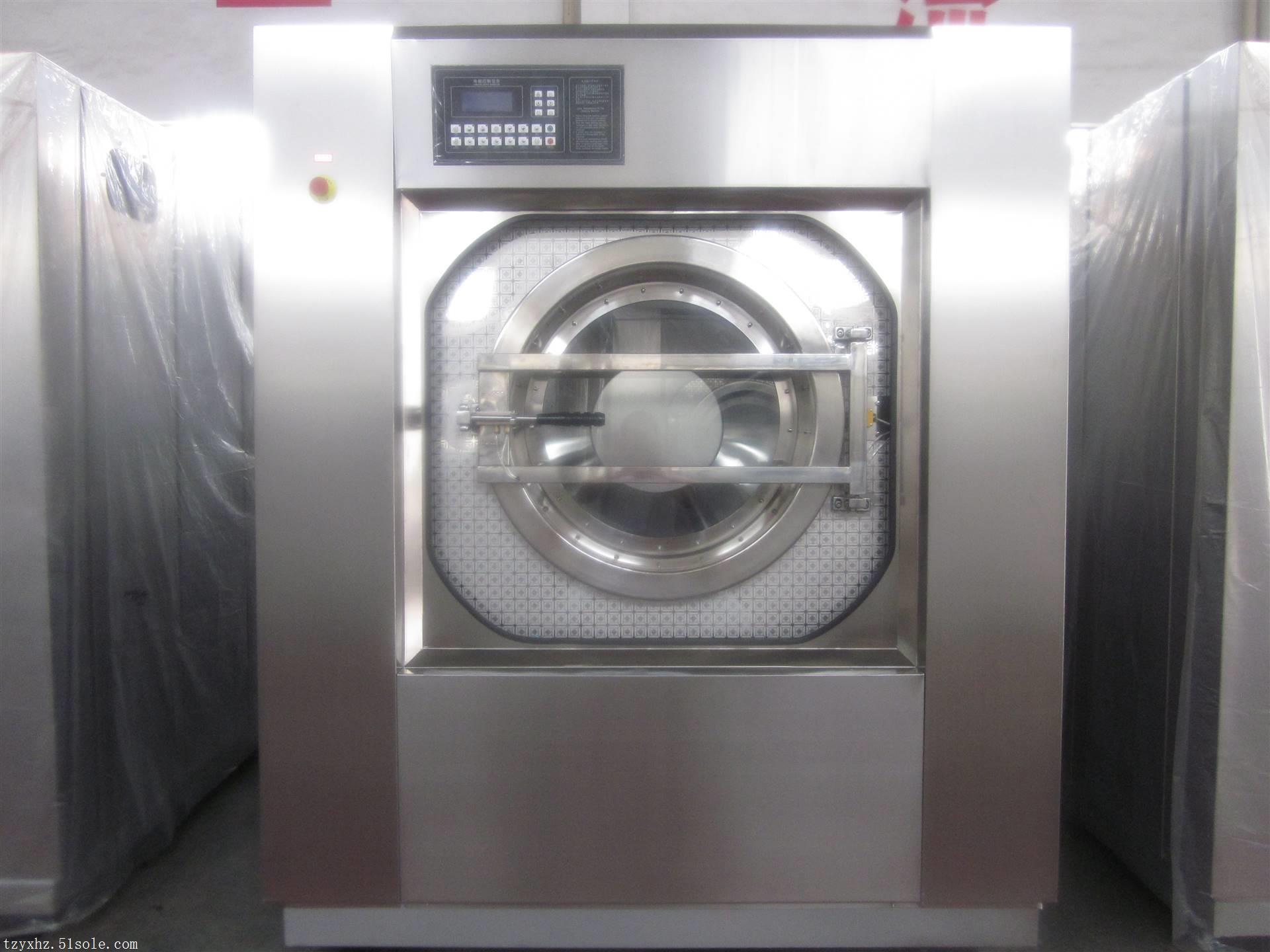 洗衣房设备品牌