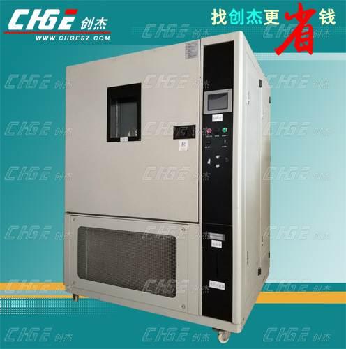二手可程式恒温恒湿试验箱,LA-THP408深圳隆安高低温交变湿热箱