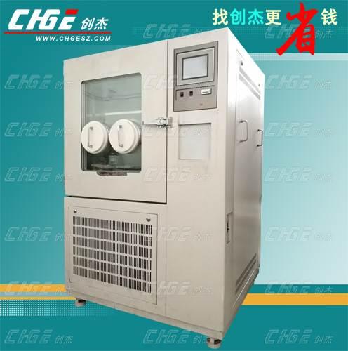 DE-A001二手进口恒温恒湿试验箱,韩国150L-40可程式高低温湿热箱