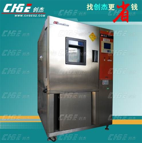ITH-225-40-1P二手台湾巨孚恒温恒湿机,可程式高低温湿热试验箱