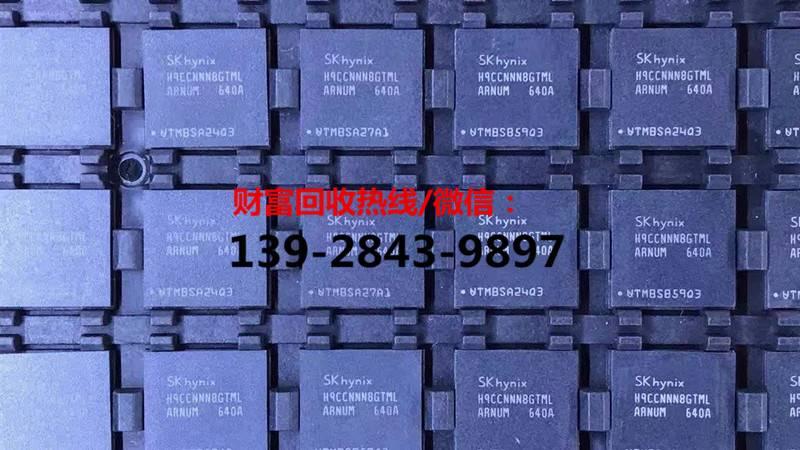 杭州淳安内存品牌海力士镁光东芝等内存回收