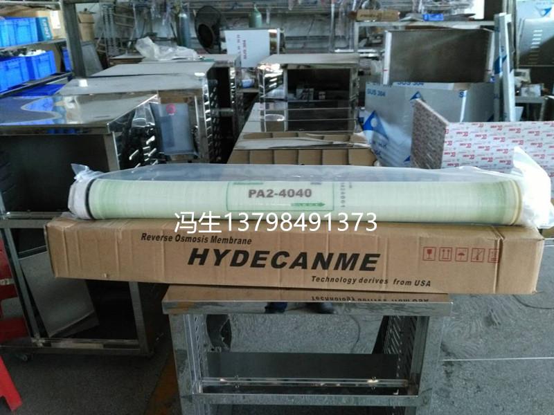海德能牌ESPA2-4040反渗透膜纯水