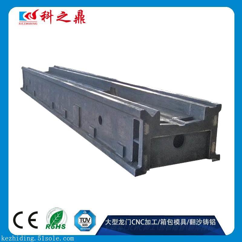 3米龙门电脑锣 CNC加工箱包模具加工制造 大型铝零件机械加工