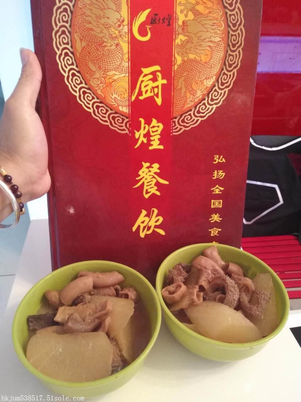 广州哪里学的萝卜牛杂好吃,厨煌小吃牛杂技术培训