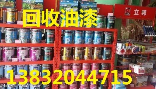 济宁回收橡胶助剂价高同行