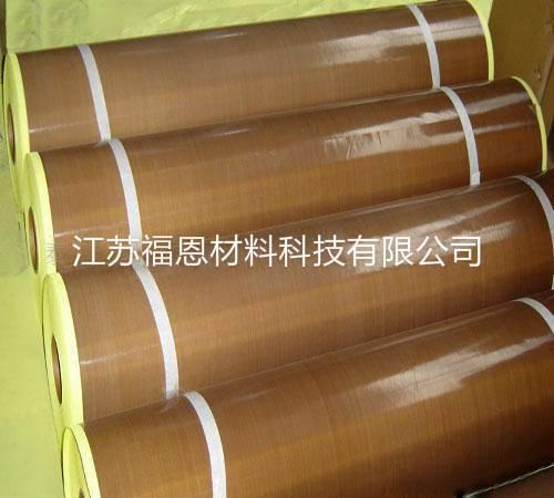 聚四氟乙烯(PTFE)玻纤胶带福恩定制