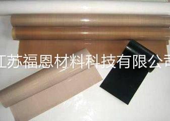 制袋机用特氟龙高温烫布、铁氟龙高温烫布