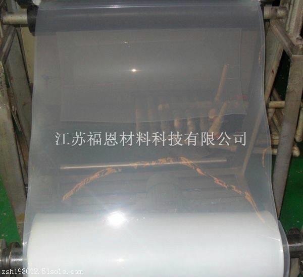 光伏薄膜 F46薄膜 钠化薄膜 福恩专业生产
