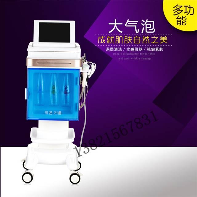 韩国大气泡多少钱一台 韩国小气泡清洁仪器 效果怎么样