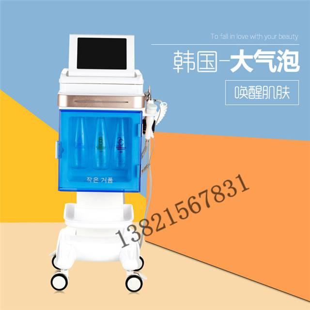 韩国大气泡皮肤管理仪 韩国小气泡清洁有副作用吗