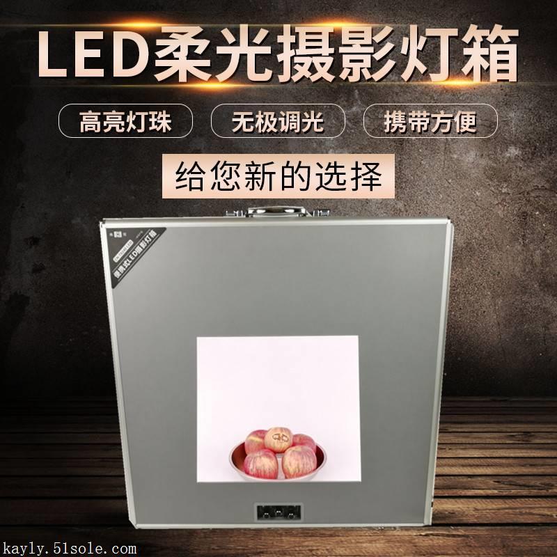 新品南冠升級NG-T3220新型LED攝影柔光箱攝影棚拍照攝影台