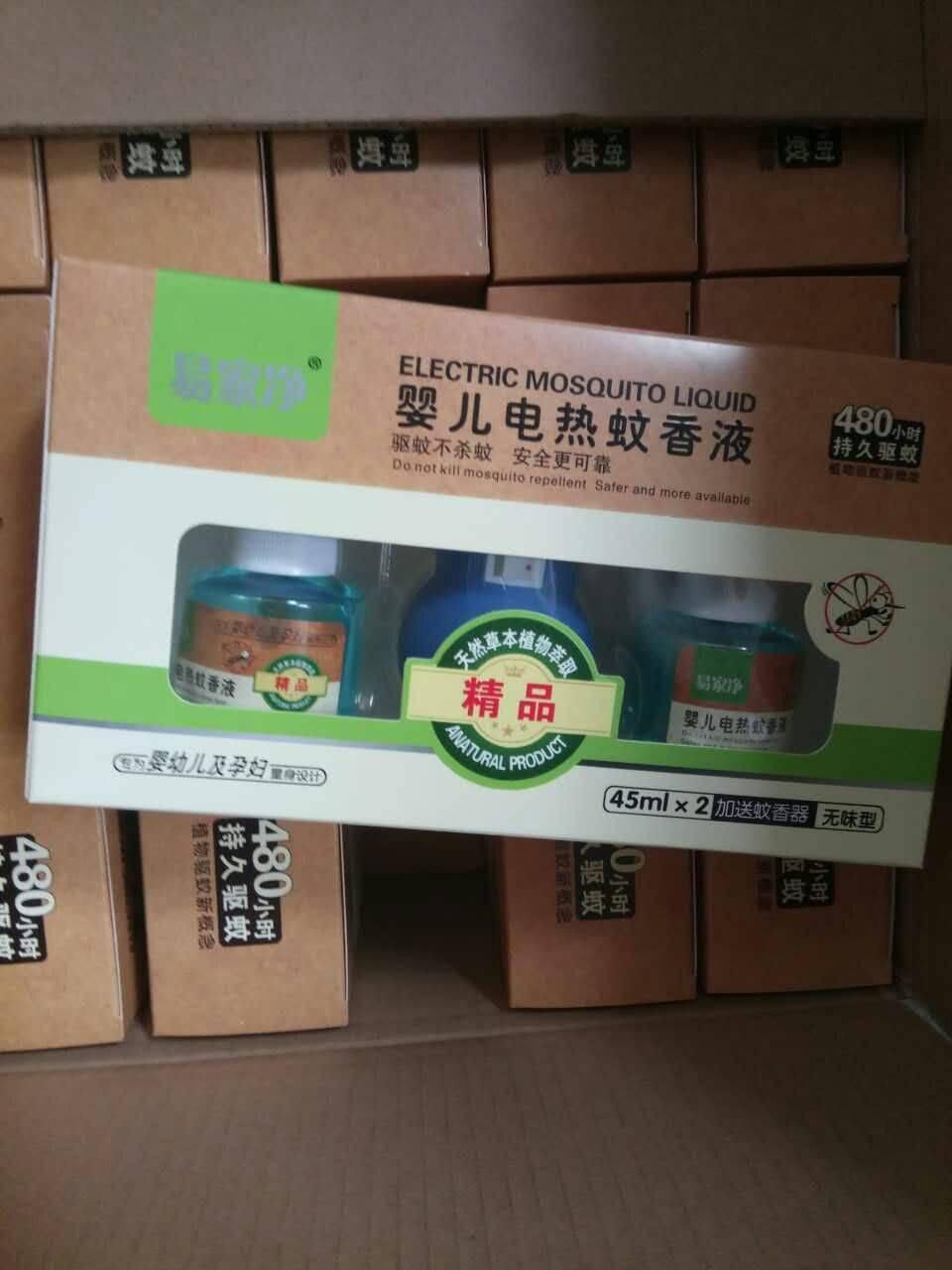 电热蚊香液45生产厂家贴牌加工