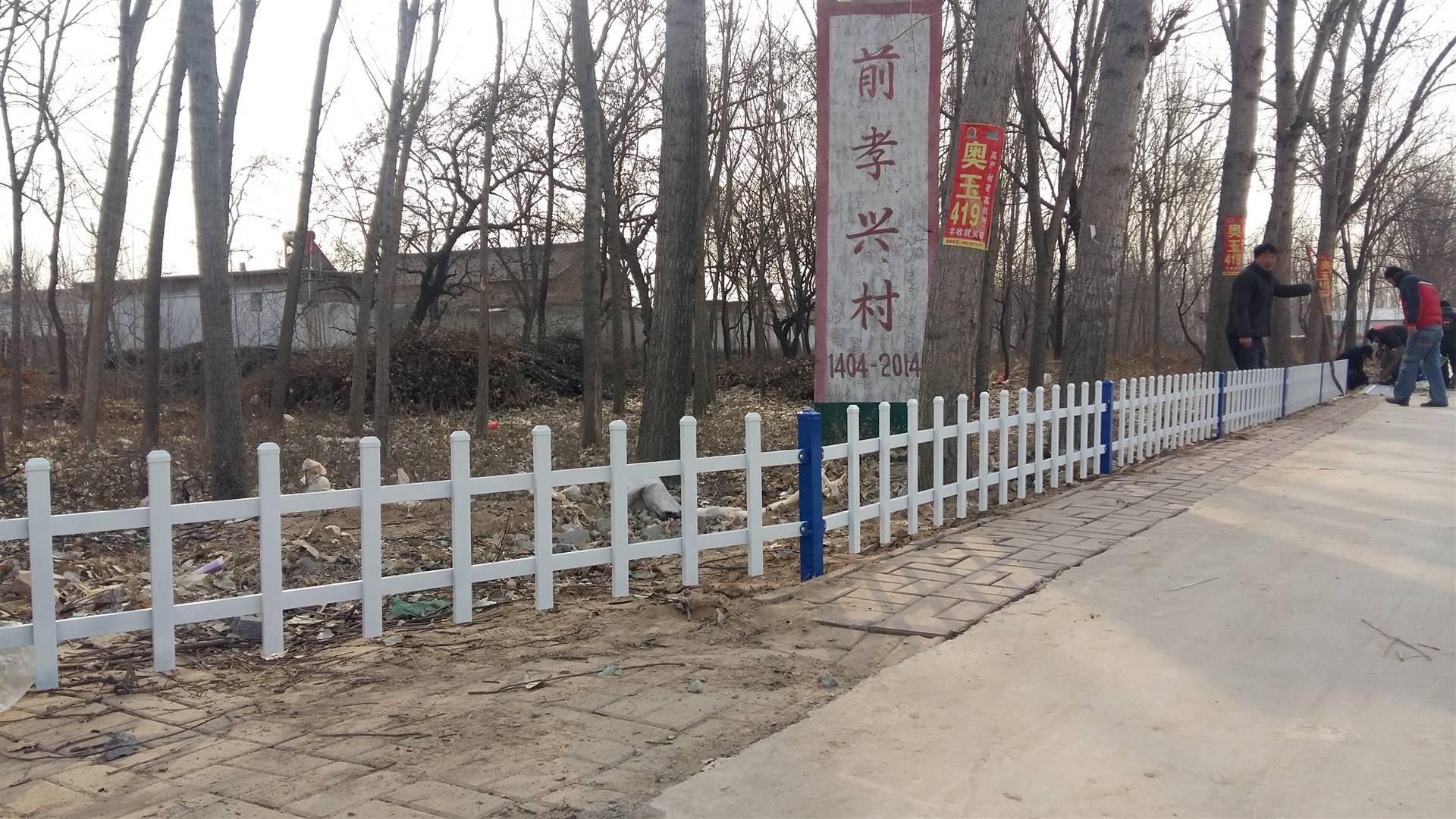 安阳pvc草坪围栏pvc草坪围栏生产厂家