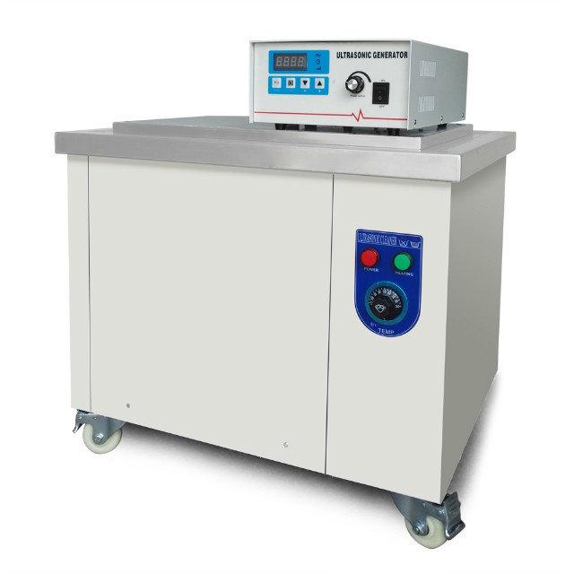 电机清洗机 电动机清洗机 电机零件清洗机