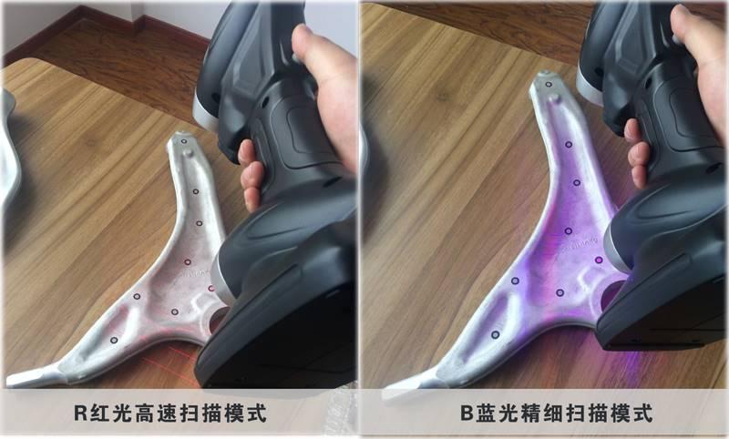 江苏扬州卫浴陶瓷类三维检测厂家今日价格