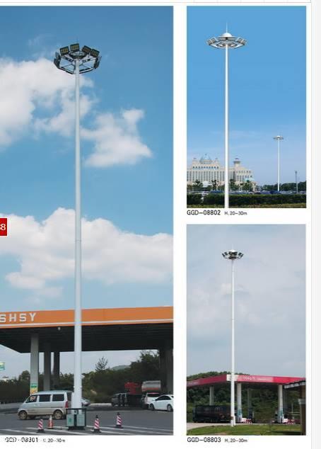江蘇科尼專業生產高桿燈廠家直銷